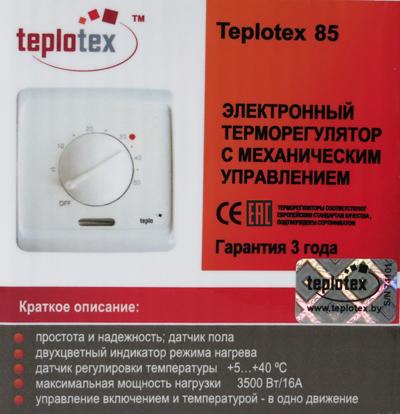 Терморегулятор Teplotex 85 GROUND