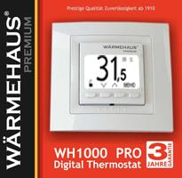 Терморегулятор Warmehaus WH1000  PRO